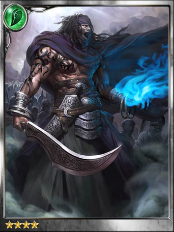(Vigour) Bandit Leader Ganesh