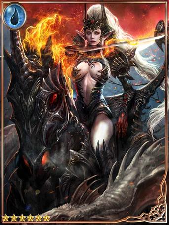 (Venturer) Chiron, Holy Horse Rider