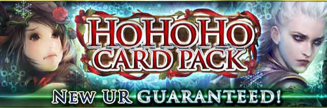 Ho Ho Ho Banner