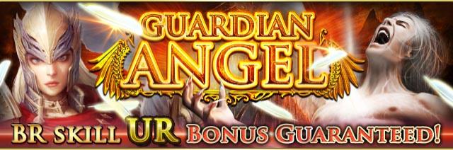 Guardian Angel Banner