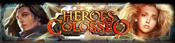 File:Heroes Colosseo XLVI.png