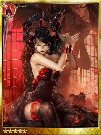 Lady of Shadows Annamona