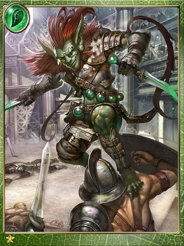 File:Mean Arena Goblin.png