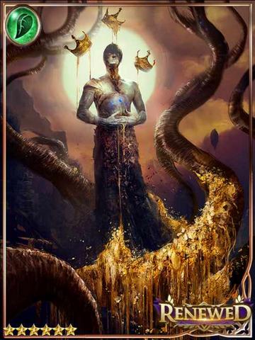File:(Life Assets) Sanat, Greed's Master.png
