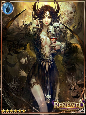 File:(Blood Drinker) Conductress Galatea.png