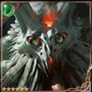 (Maddened) Urr-Rol, Soul Snatcher thumb