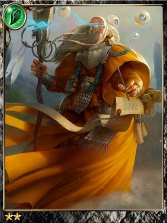 (Seer) Celestial Wanderer Cyantheus