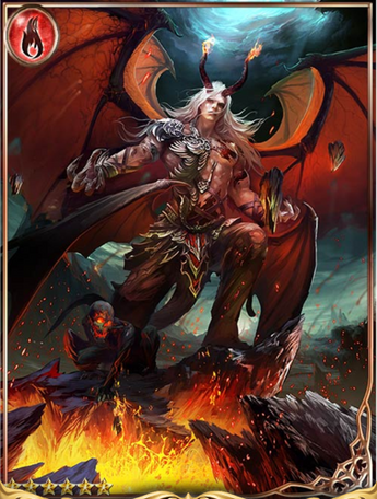 (Exiled) Lucifer the Damned