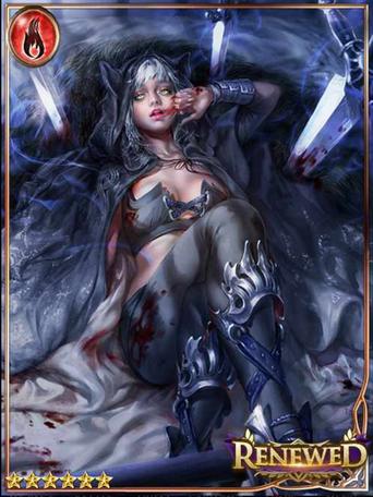 (P) Bloody Black-Hooded Girl