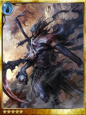 Demorius, Undead Hunter