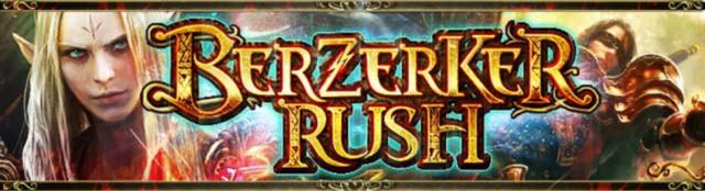 File:Berzerker Rush 3.png