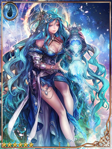 File:(Watchful) Aqua Goddess Grau.png