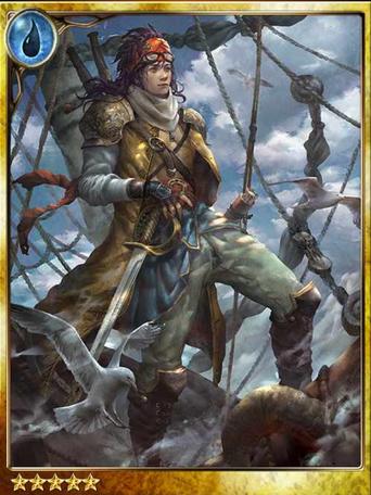 Lone Pirate Juan