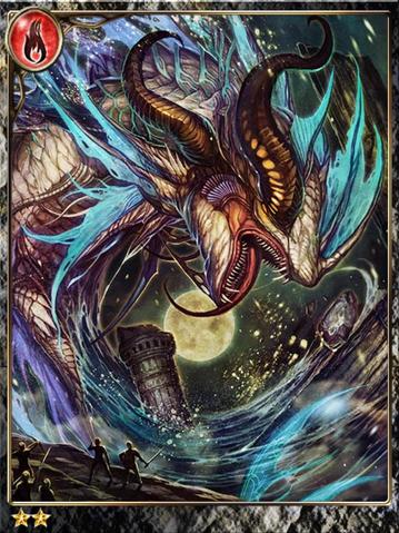 File:(Infernal) Aqua-winged Fel Beast.png