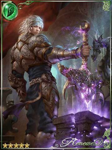 File:(Presuming) Corshar, Sword's Fool.png