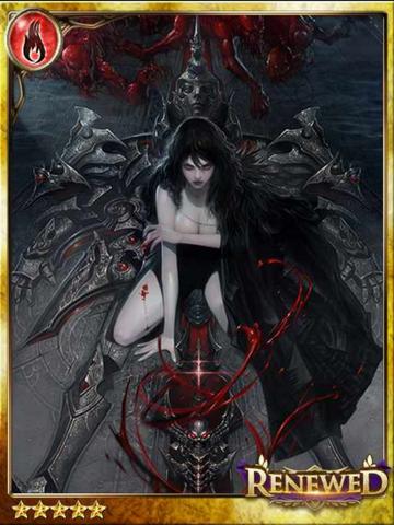 File:(Keepsake) Iron Queen Rozelia O'Lia.png