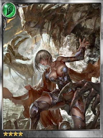 File:(Demon Within) Shurala the Supreme.png