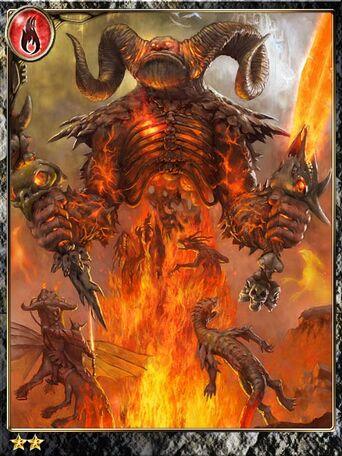 (Ruthless) Demonic Volcano Guardian