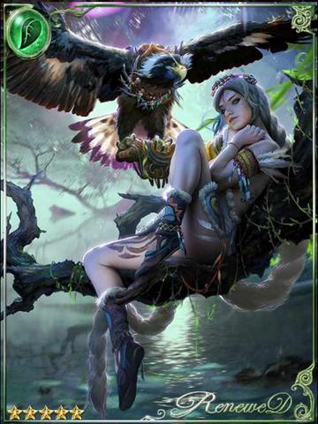 File:(Sky Eye) Ridge Huntress Keshue.png