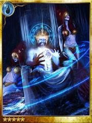 Kleitos, the Founding God