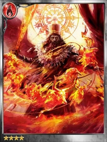 (Zoroaster) Herolord Verethragna