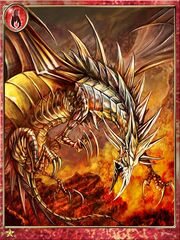 Metallic Dragon