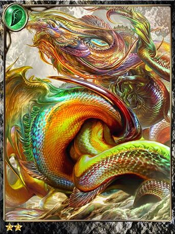 (Tidal) Briny Rainbow Ungur