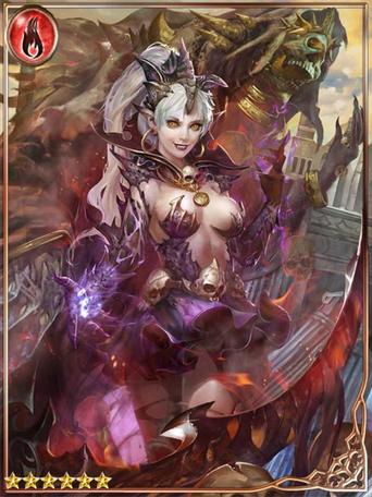 (Noble Heart) Celica, Denying Death