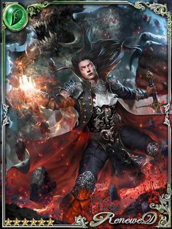 (Full Control) Koshi, Demon Master