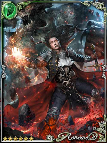 File:(Full Control) Koshi, Demon Master.png