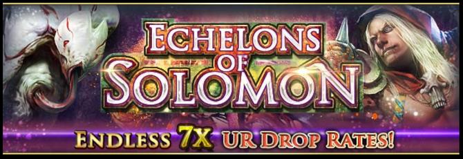 Echelons of Solomon Banner