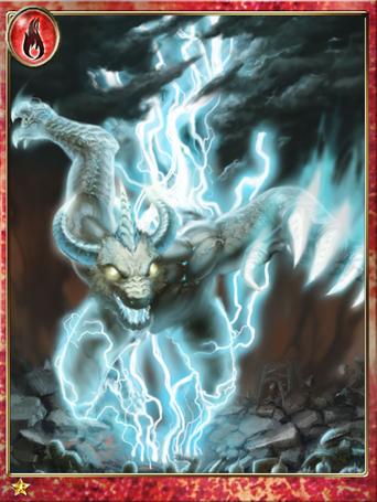 Radiant Thunderbeast