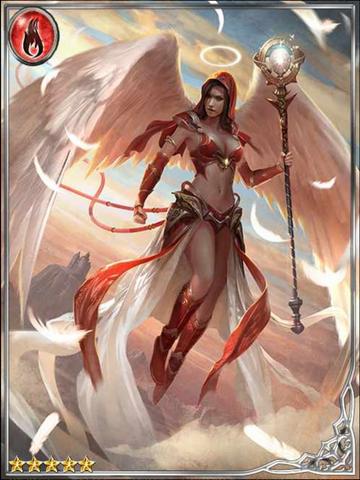 File:Summit Goddess Aegana.png
