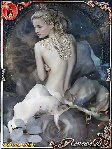 File:(Divine Aura) Star of Justice Virgo.jpg