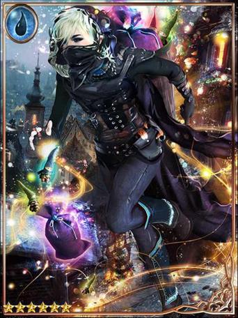 (Gift) Chris, Goodwill Magician