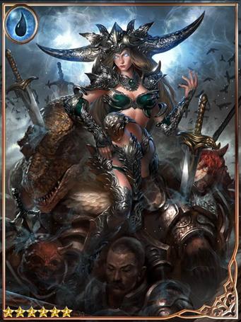 (Mogul) Emane, Challenger of Gods