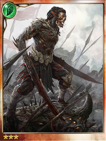Battlefield Reaper Mextli