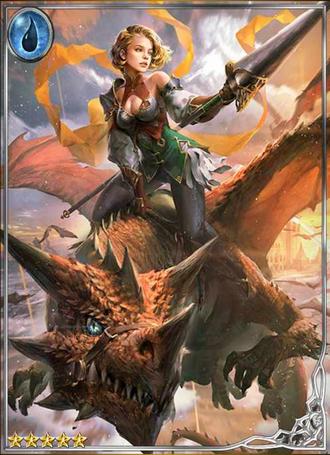 Dragon Trainer Libeth