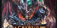 Cryptid Assault VIII