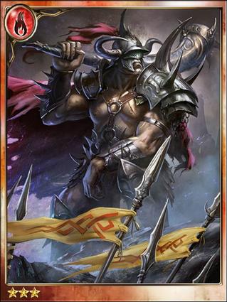 Bardas, Battlefield Slayer