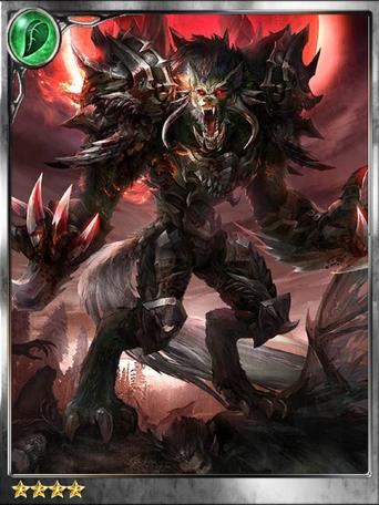 (Redeye) Werewolf of the Dawn