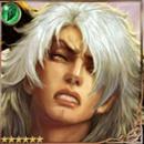 (Prosecuting) Vardas, Hell's Judge thumb