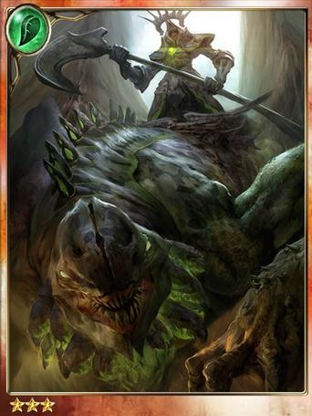Elkshaim, Nirvana Dragoon