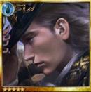 File:Vulci, Demon Admiral thumb.jpg