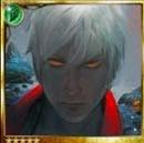 File:Huvane, Wings of Carnage thumb.jpg