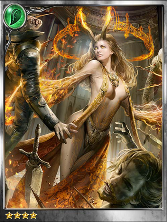 (Sentiment) Magical Weapon Ulrika