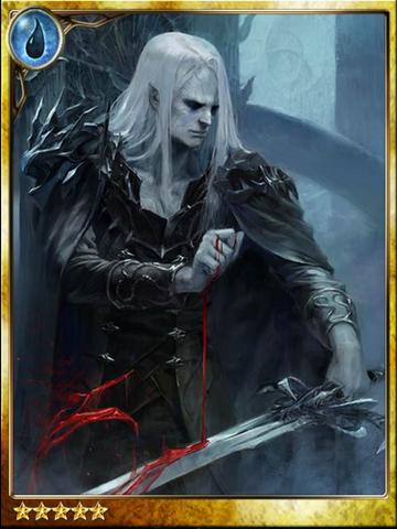 File:Ryott, Bloody Warlock.png