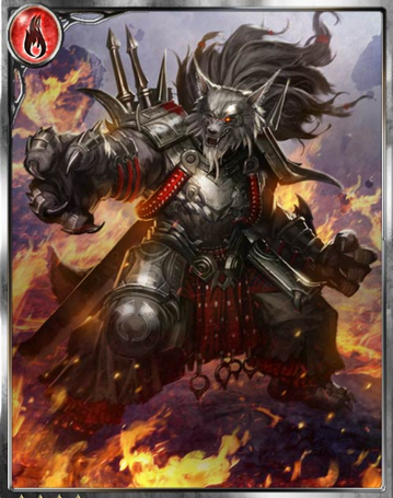 (Faithful) Ulfhedinn Guardian