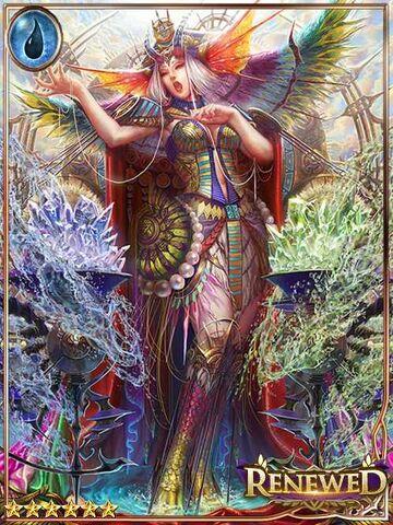 File:(Washing) Hymning Queen Mermaid.jpg