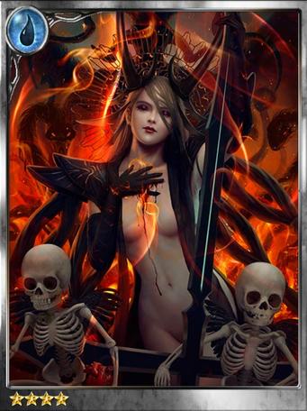 (Deprived) Fallen Goddess Cecial